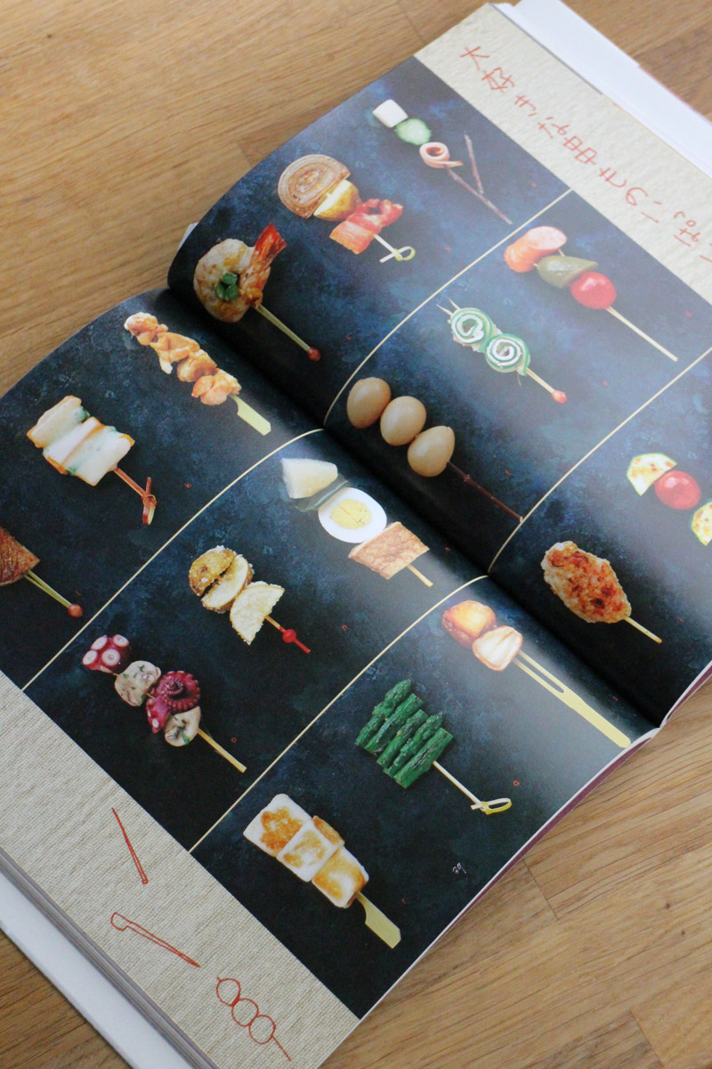 Bento cook book, Hahaben, recipe1