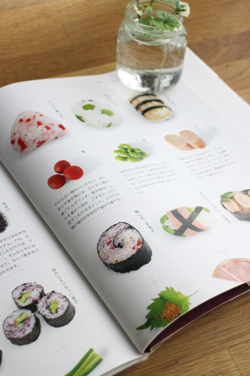 Bento cook book, Hahaben, recipe of Onigiri